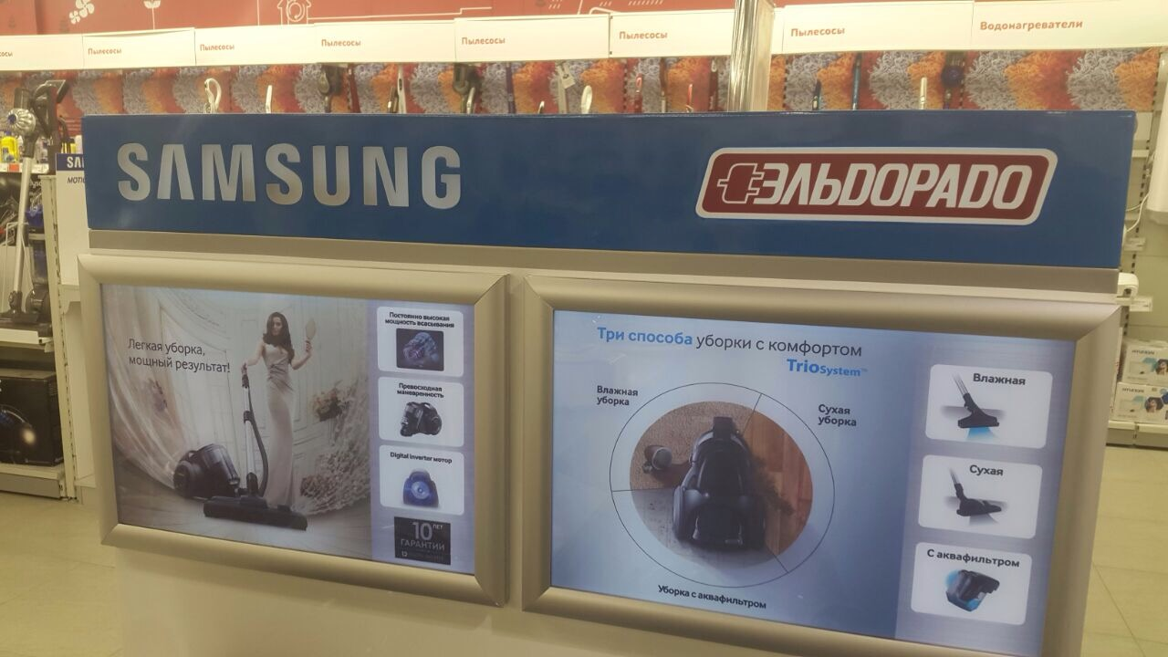 Рекламная стойка Samsung